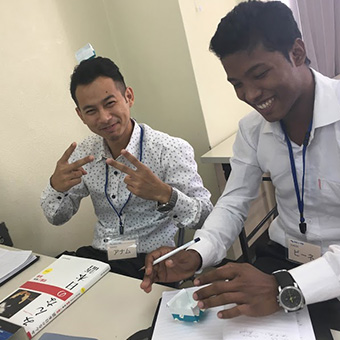 JAPANESE LANGUAGE SCHOOL IN OKINAWA